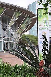 Photo showing World Forestry Convention 2015: Congress Centre in Durban