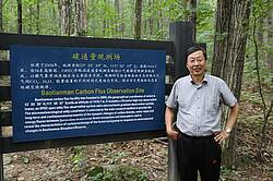 Photo showing Prof. Liu at the carbon flux observation site in warm-temperate oak forest, Baotianman Nature Reserve, Henan Province, PR China. Photo by Sun Pengsen