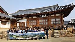 Photo showing 10th International Conference on Traditional Forest Knowledge and Culture in Asia: Group photo taken at Hahoe Village during the field trip. Photo: National Institute of Forest Science (NIFoS, Republic of Korea).