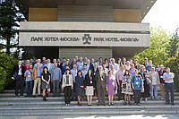 """Photo showing partiticipants of """"Forestry: Bridge to the Future, Sofia 2015"""""""