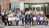 Picture showing Participants of the Second Global Forum of Ecological Economics in Forestry (GFEEF), Nanjing, China