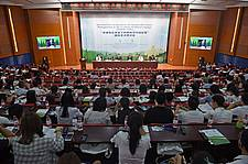 Photo showing Opening Ceremony of the 2017 International Symposium on Sustainable Forest Management in the Context of Global Change (ISSFM-CGC). Photo: Northeast Forestry University.