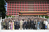 Photo showing Delegates in front of the Conference Venue of the 2007 All D5 Conference in Taipei