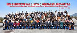 Photo showing Group Photo of the 7th IAWA-China Group Annual Meeting, Lin-an, China, 2020