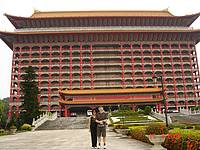 Photo showing Conference Venue of the 2007 All D5 Conference in Taipei