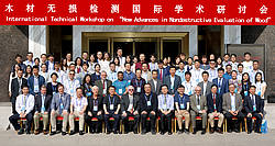 Photo showing participants of a technical workshop workshop titled New Advances in Nondestructive Evaluation of Wood, Beijing, May 2018. Copyright: Beijing Forestry University